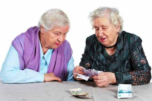 Инвалидам урежут пенсии