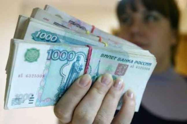 Где взять быстро деньги в долг - Официальный сайт