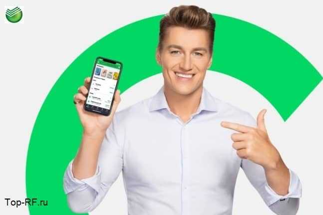 Кредит наличными в Краснодаре - заявка онлайн