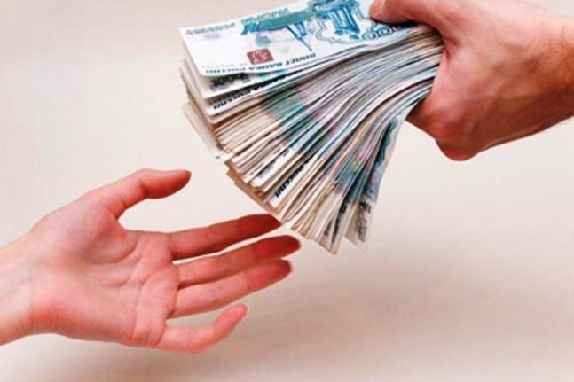 Москва - деньги в долг через нотариуса Под расписку Москва