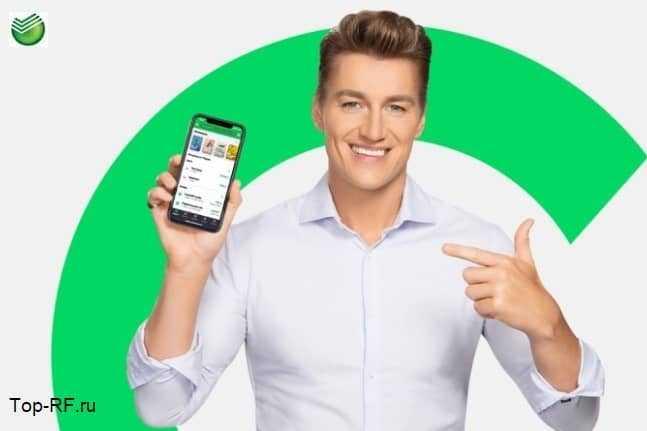 Кредит онлайн на карту в Украине Взять деньги в займ