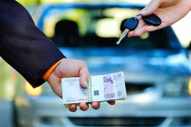 Кредит под залог автомобиля в банке отзывы кредит под залог спб