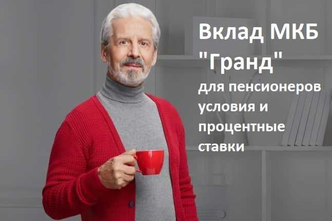 Банкомат Сбербанка в/ч 03123 - г Североморск
