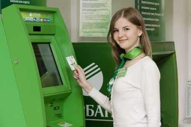 doljniki-po-bankovskim-kreditam