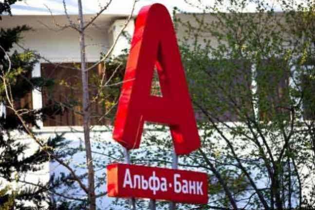 Онлайн заявка на кредит в банки России