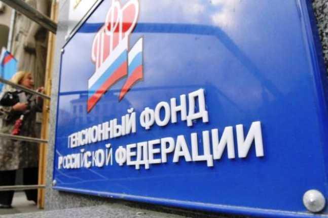 Крым феодосия новости свежие