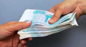Самые бедные регионы России: топ-20 в 2021 году