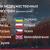 Список недружественных России стран 2021: кто точно входит на сегодня и где его посмотреть