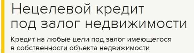 россельхозбанк самара кредит наличными деньги без отказа онлайн