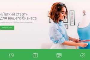 Кредит для начинающих ип с нуля сбербанк калькулятор