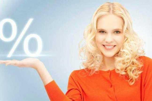 альфа банк рассчитать кредит онлайн калькулятор щебня