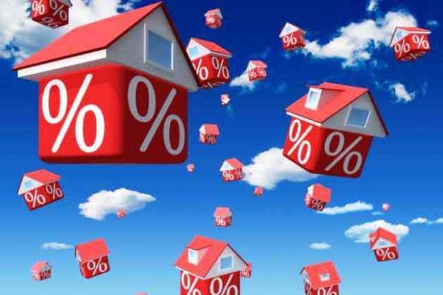 сбербанк ипотечный кредит процентная ставка 2020 год микрофинансовые займы онлайн на карту кемерово