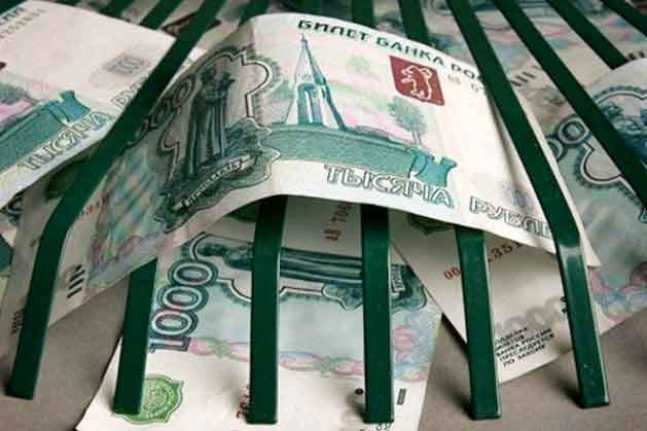 Пособие по безработице людям предпенсионного возраста в 2021 году минимальная пенсия в обнинске