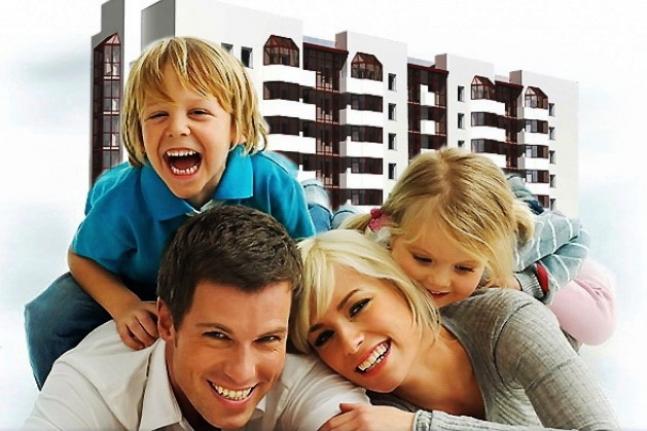 как получить жилищный кредит под мат капитал 100000 тыс надо с плохой кредитной историей
