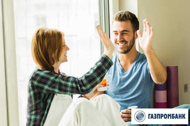 Заказать кредитную карту втб онлайн 101 день через интернет