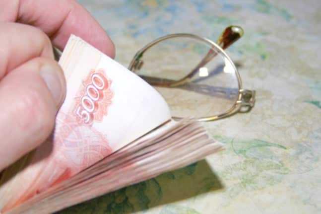 Минимальная пенсия по инвалидности 2 группы в свердловской области минимальная пенсия в крыму в 2021 году