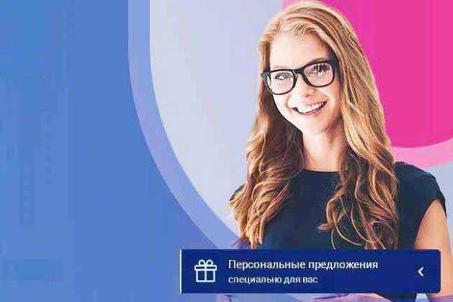 кредит в банке открытие калькулятор онлайн новый мерседес в кредит москва
